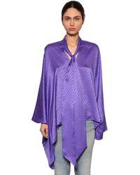 Balenciaga Рубашка Из Атласного Жаккарда - Пурпурный