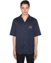 Prada - Camicia Oversize In Misto Cotone Stretch - Lyst