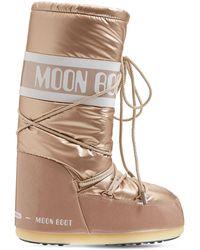 Moon Boot Icon Pillow Moon ブーツ - マルチカラー