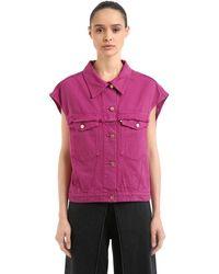 AALTO - Oversize Cap Sleeve Cotton Denim Jacket - Lyst