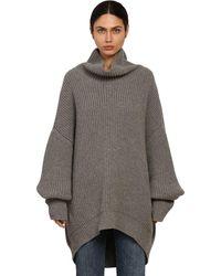 Givenchy - アルパカ&ウール オーバーサイズセーター - Lyst