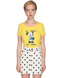 Marc Jacobs Printed Jersey T-shirt - Yellow