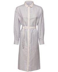 Agnona コットンブレンドシャツドレス - マルチカラー