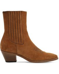 Zadig & Voltaire 40mm Suede Ankle Boots - Brown
