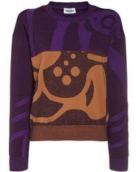 KENZO Трикотажный Свитер C Рисунком - Пурпурный