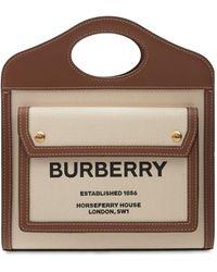 Burberry キャンバス&レザートート - ブラウン