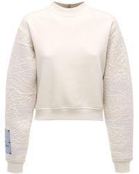 McQ Breathe コットンクロップドスウェットシャツ - ホワイト
