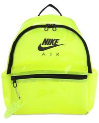 Nike ミニバックパック - イエロー