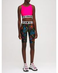 Versace Jeans Couture Baroque Print Jersey Biker Shorts - Multicolor