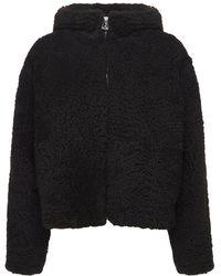 Bottega Veneta Куртка Из Овчины - Черный