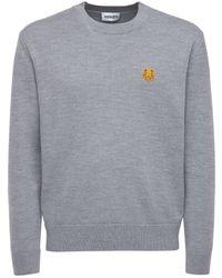 KENZO Tiger Crest ウールニットセーター - グレー
