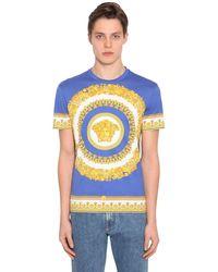 Versace Medusa Print T-shirt - Blue
