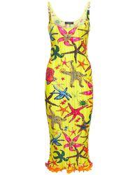 Versace Платье Из Атласа С Принтом - Желтый