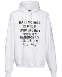 Balenciaga - Multi Language コットンフーディー - Lyst
