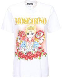 Moschino コットンジャージーtシャツ - ホワイト