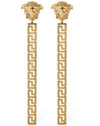 Versace Ring Mit Medusa- Und Greek-motiv - Mettallic
