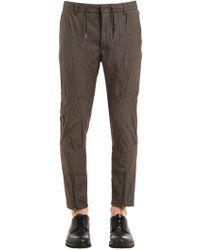 Antonio Marras - 17cm Wrinkled Twill Pants W/ Zips At Hem - Lyst