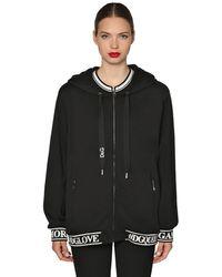 Dolce & Gabbana ジップアップスウェットフーディ - ブラック