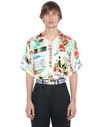 Martine Rose Рубашка Из Вискозы С Принтом - Многоцветный