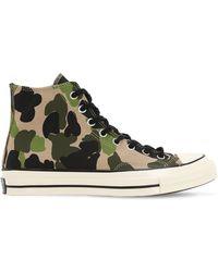 "Converse - Sneakers ""chuck 70"" In Tela Di Cotone Camouflage - Lyst"