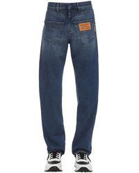 Burberry Jeans Aus Baumwolldenim - Blau