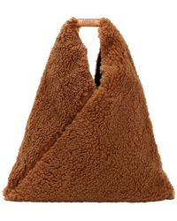 MM6 by Maison Martin Margiela Japanese Medium Faux Fur Bag - Brown