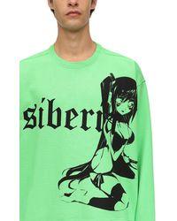 """Siberia Hills Sweatshirt Aus Baumwolle """"dark Queen"""" - Grün"""
