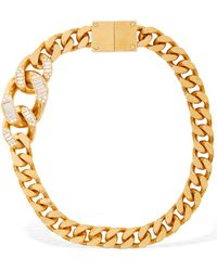 Burberry Chain Link Necklace - Metallic