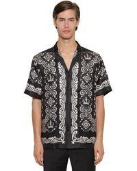 Dolce & Gabbana - シルクツイルボウリングシャツ - Lyst