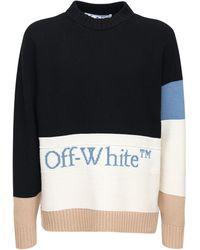 Off-White c/o Virgil Abloh - Трикотажный Свитер Из Шерсти - Lyst