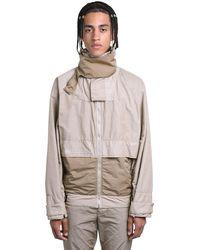 1017 ALYX 9SM Куртка Из Econyl - Естественный