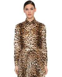 Roberto Cavalli レオパード柄シルクツイルシャツ - ブラウン