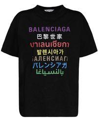Balenciaga Футболка Из Смешанного Хлопка - Черный