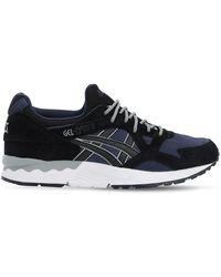 """Asics Sneakers """"Gel-Lyte V"""" - Negro"""