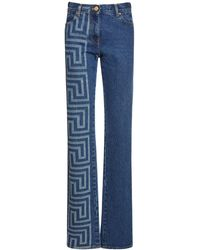 Versace Logo Stretch Cotton - Blue