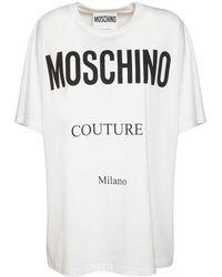Moschino - Couture Milan コットンジャージーtシャツ - Lyst