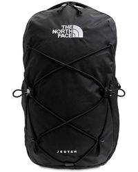 The North Face Jester バックパック - ブラック
