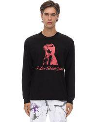 Siberia Hills T-shirt Aus Jersey Mit Druck - Schwarz