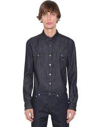 Givenchy - Camisa De Denim De Algodón - Lyst
