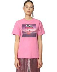 Paco Rabanne - コットンジャージーtシャツ - Lyst