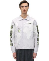 Nike - Pigalle Nrg テクニカルジャケット - Lyst