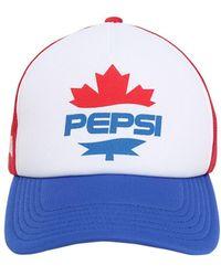 DSquared² Pepsi ベースボールキャップ - マルチカラー
