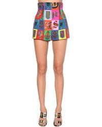 Versace - High Waist Print Stretch Cotton Shorts - Lyst