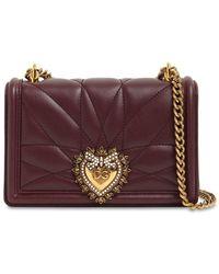 Dolce & Gabbana Devotion レザーショルダーバッグ - マルチカラー