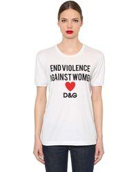 "Dolce & Gabbana T-shirt ""end Violence"" En Jersey - Blanc"