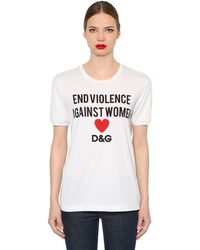 "Dolce & Gabbana T-shirt ""end Violence"" In Jersey - Bianco"