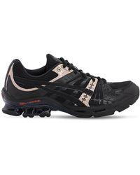 """Asics Sneakers """"gel-kinsei Og"""" - Schwarz"""