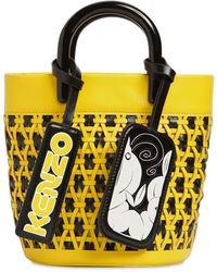 KENZO Mini Woven Leather Bucket Bag - Yellow
