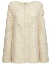 Khaite Jama Cashmere Bouclé Sweater - White