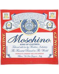 Moschino Strandhandtuch Aus Baumwolle Mit Druck - Blau